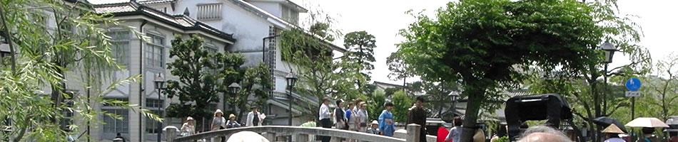 日本民藝協会全国大会