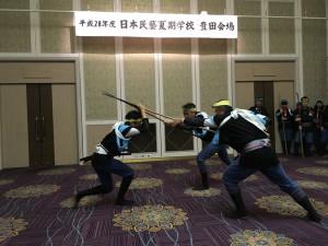 第152回日本民藝夏期学校豊田