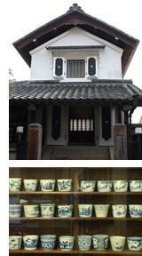 京都民芸資料館