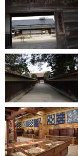 出雲民藝館